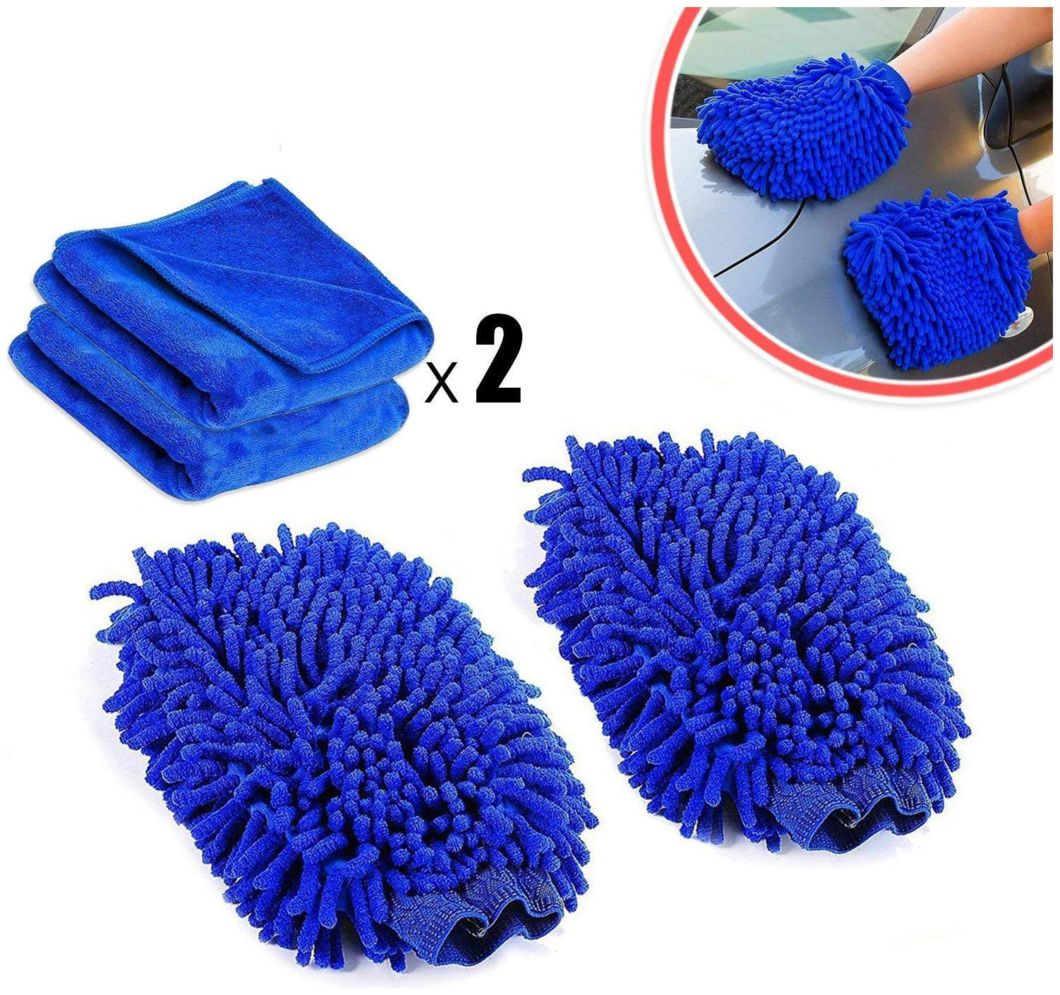 IMMUTABLE Combo Set 2 in 1 Microfiber Cloth and Gloves for Car...