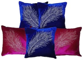 indoAmor Peacock Feather Velvet and Lycra Cushion Covers (r 16x16 inch;Set of 5 Covers)
