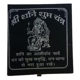 Indoselection Shree Shani Shubh Yantra