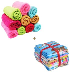 JARS Collections Set of 24Multiprint Face Towel