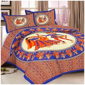 JBG Home Store Cotton Embroidered King Size Bedsheet 140 TC ( 1 Bedsheet With 2 Pillow Covers , Multi )