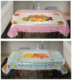 JBG Home Store Center Table Cover (Assorted Designs) (Set of 2)