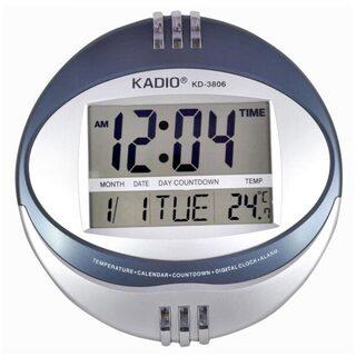 Kadio Digital Silver Plastic Wall Clock