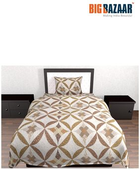 Living Essence Quilted Brown Single Bed Cover 2 PC SET