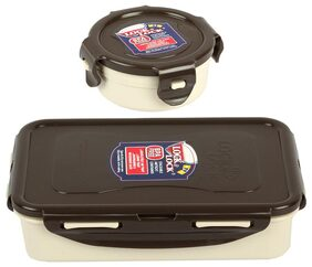 Lock & Lock Cream Classic Lunch Box Food Container Set (Set of 2)