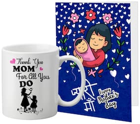 LOF Gift For Mother's Day Greeting Card With Love Message and Coffee Mug For Mom Mummy A Perfect Gift Combo 21