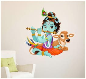 Walltola Printed Wall Sticker Set Of 1