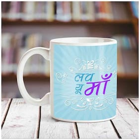 Love You Maa White Mug 350 ml;Mothers day gifts