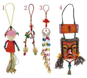 Magideal Ethnic Wind Chime with 2 Copper Bells 2 Fish Chinese Knot Garden Decor