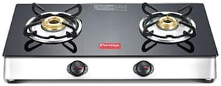 Prestige 2 Burners Gas Stove - Black