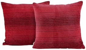 Maspar Painterly Ombre Red Cushion Cover