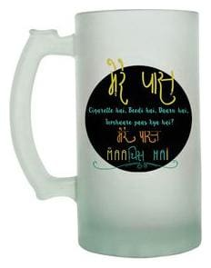 Mere Pass Frosted beer Mug