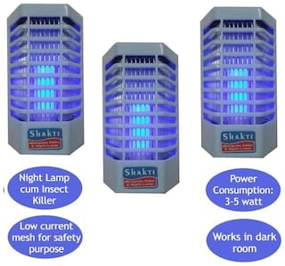 QUXXA Night lamp cum Electric insect killer- Set of 3