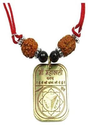 Navgreh Sidh Mahakali Kavach