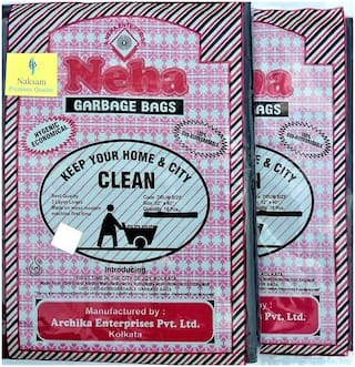 Neha Biodegradable Garbage Bags - Jumbo Size(32 inch x 40 inch) With Rubber Band - Black (32 Bags)
