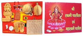 Never Before Deal Shri Dhan Laxmi Yantra with Laxmi Chalisa