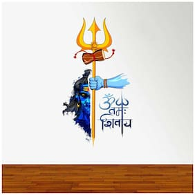 Rawpockets Wall Stickers  ' Om Navah Shivaya '