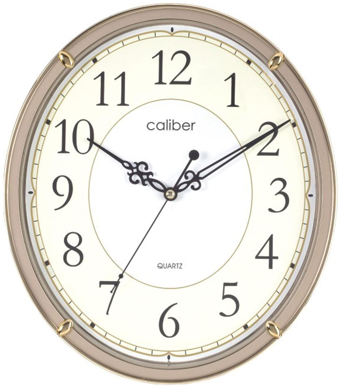 Buy Opal Beige Wall Clock Online At Low Prices In India