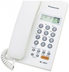 Panasonic KX-TS62SXW Corded Landline Phone