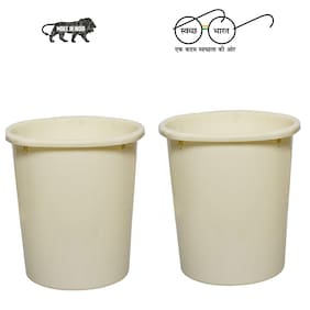 Plastic Waste Bin (Open Dust bin) 8 litre-Ivory Color. Buy 1 Get 1 Free