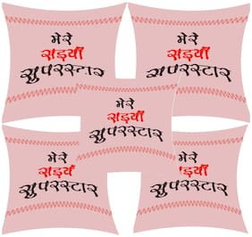 Profit blitz Printed Polyester Pink Cushion Cover ( Regular , Pack of 5 )