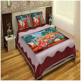Profit blitz Cotton Abstract King Size Bedsheet 180 TC ( 1 Bedsheet With 2 Pillow Covers , Multi )
