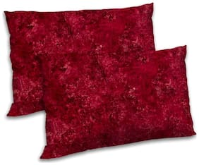 RADANYA Abstract Printed Pillow Covers - 18x27 inch