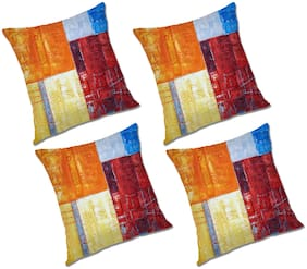 RADANYA Abstract Cushion Cover (Set of 4) 24x24 inch