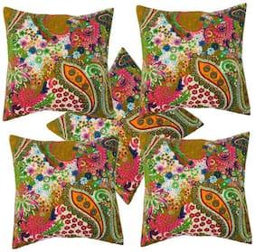 ratash.com Kery Print Tagai Work Cushion Cover