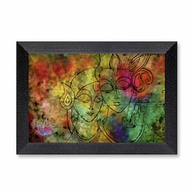 Ritwika'S Religious Flute Playing Radha Krishna With Lotus Digital Reprint Wall Art Painting With Frame