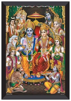 SAF 'Ram Darbar' High quality UV Textured Religious Framed Painting 28 cm X 35.5 cm