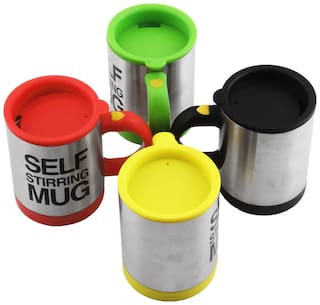 Seller5253 Self Stirring Mug With Lid