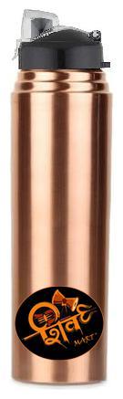 BOTTLES Copper Brown Water Bottle   1000 ml , Set of 1