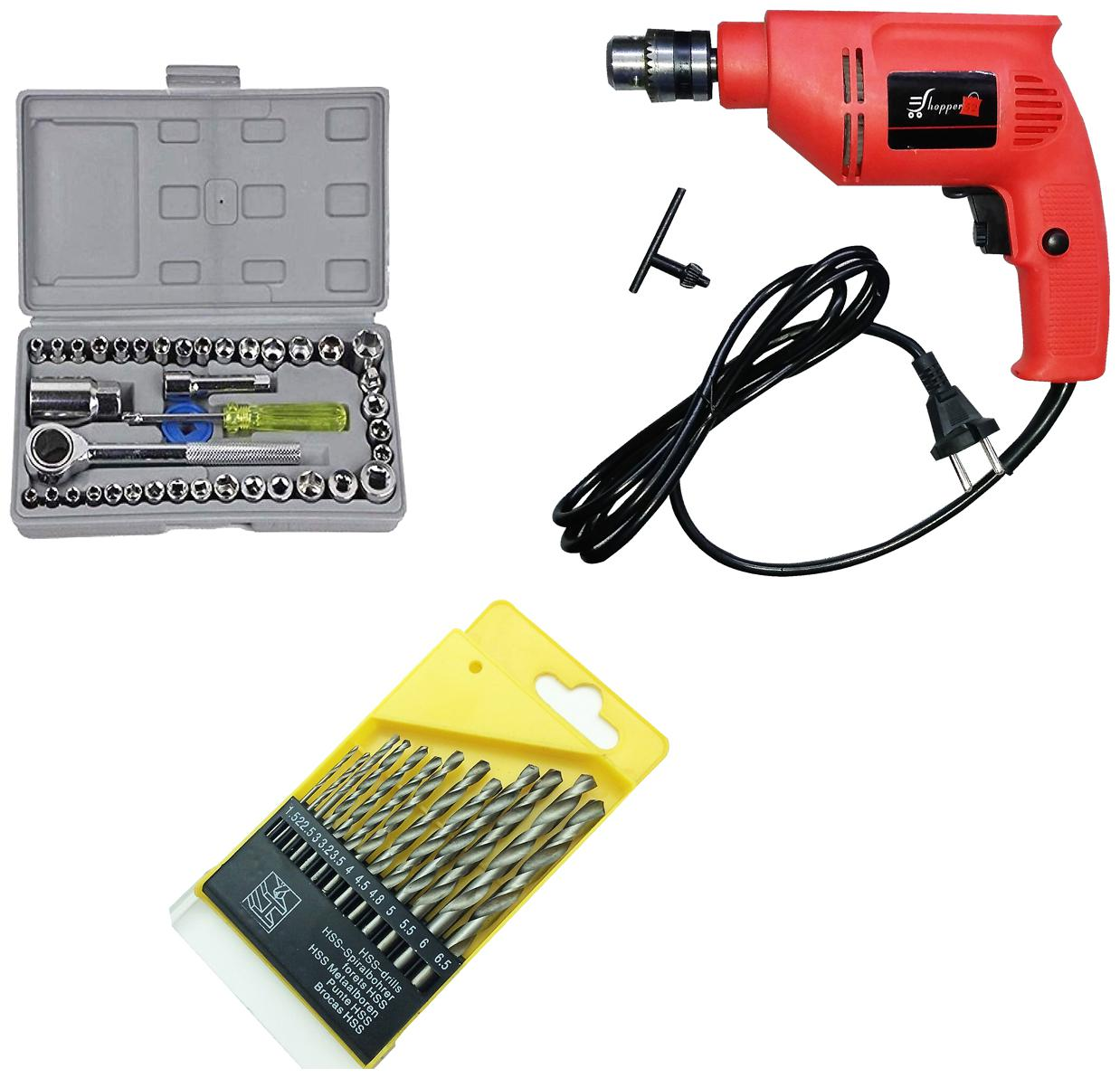 Shopper52 Special Combo Offer! Powerful Drill Machine With 13pcs Drill...