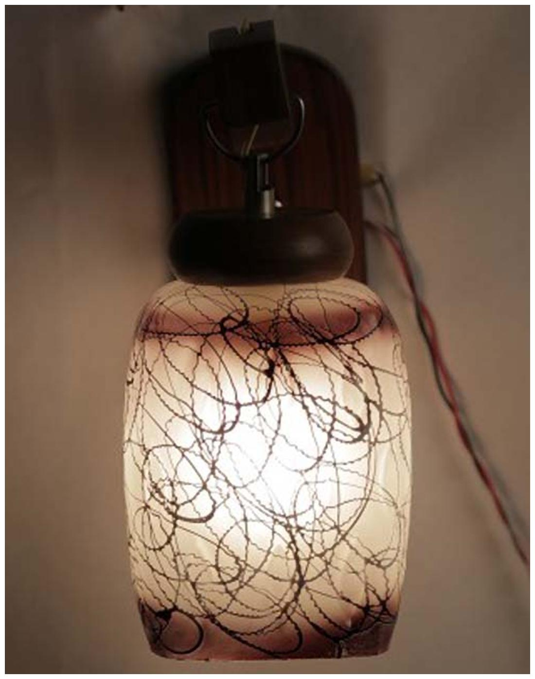 Somil New Designer Sconce Decorative Wall Light  Set Of One  L33