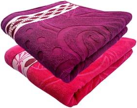 Space Fly Premium Soft & Cotton  Attractive  Bath Towels, Big Size  (2 piece_size: 29X58 inch)