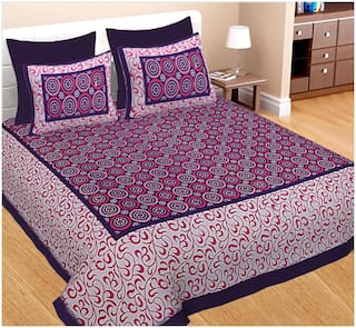 Spangle Cotton Geometric Double Size Bedsheet 104 TC ( 1 Bedsheet With 2 Pillow Covers , Purple )