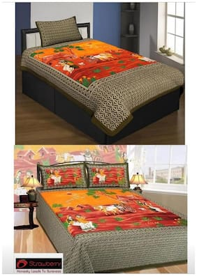 Kohinoor Cotton Printed Double Size Bedsheet 120 TC ( 2 Bedsheet With 3 Pillow Covers , Multi )