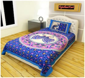 Kohinoor Cotton Printed Single Size Bedsheet 120 TC ( 1 Bedsheet With 1 Pillow Covers , Multi )