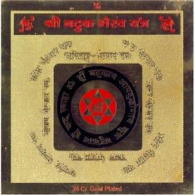 Sri Batuk Bhairav Yantra
