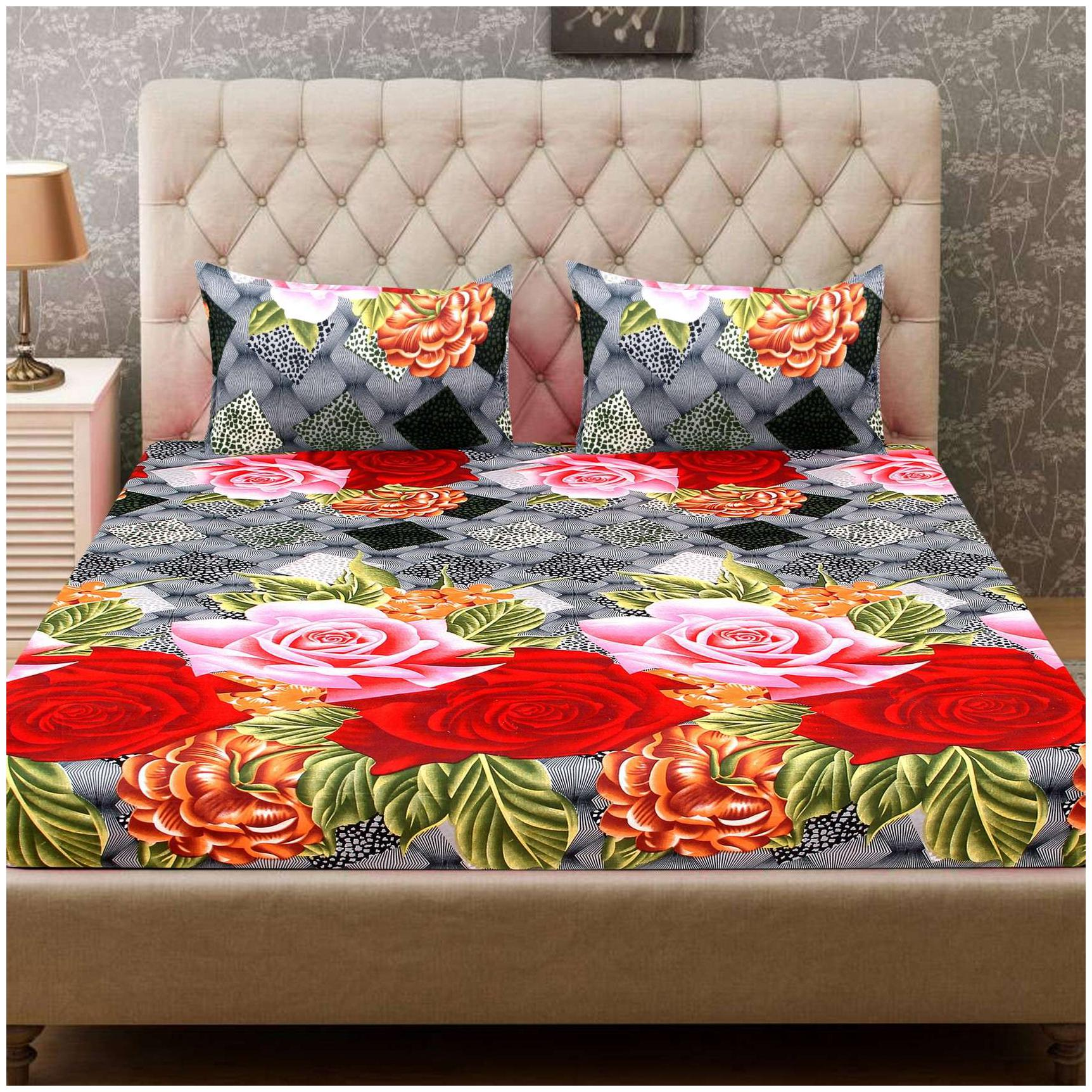 Supreme Home Collective 1 Double Bed-sheet with 2 Pillow Covers