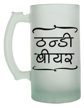Thandi Beer! Frosted beer Mug