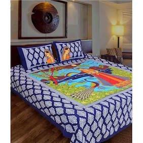 The Intellect Bazaar Cotton Rajasthani Jaipuri Print King Size Bedsheet ( 1 Bedsheet With 2 Pillow Covers , Purple )