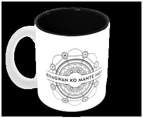 """Tuelip """"Bhagwan Ko Mante Ho"""" Printed mug for tea & coffee Ceramic Mug ( 350Ml )"""