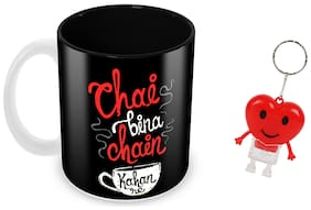 Tuelip Chai Bina Chain Kahan Re Printed Mug with Keychain for tea & coffee 350 ml