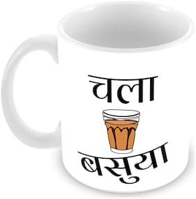 Tuelip Chala Basuya Printed Mug For Tea And Coffee 350 Ml Ceramic Marathi Calligraphy Printed Mug