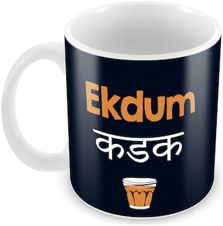 Tuelip Ekdum Kadak Printed Mug For Tea And Coffee 350 Ml Ceramic Marathi Calligraphy Printed Mug
