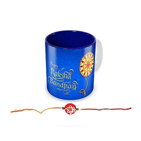 Tuelip Happy Raksha Bandhan Pattern Mug With Free Rakhi for Tea And Coffee 350 ml Ceramic Printed Mug