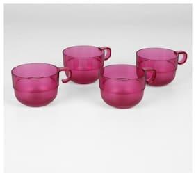 Tupperware Tea Coffee Cup 150ml 4pc