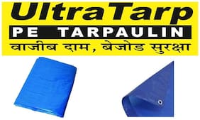 UltraTarp PE Tarpaulin (30 ft x 30 ft) - 120 GSM Blue 100% Pure Virgin UV Treated